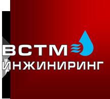 ВСТМ инжиниринг Водоснабжение Сантехмонтаж Инженерные сети